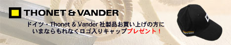Thonet&Vanderロゴ入りキャッププレゼント