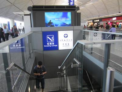 空港内喫煙所